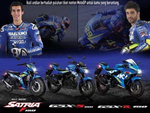 Promo-Motor-Suzuki-Berhadiah-tiket-Nonton-MOTOGP-Sepang-2017