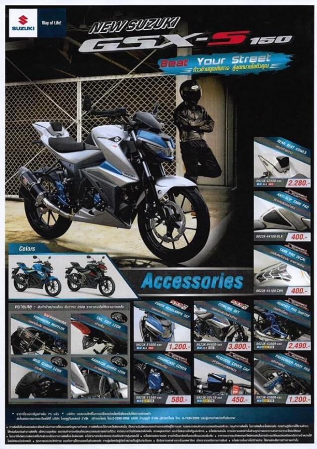 aksesoris-suzuki-gsx-s150