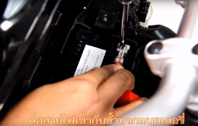 Membongkar-honda-cb150r-thailand-13-1068x683