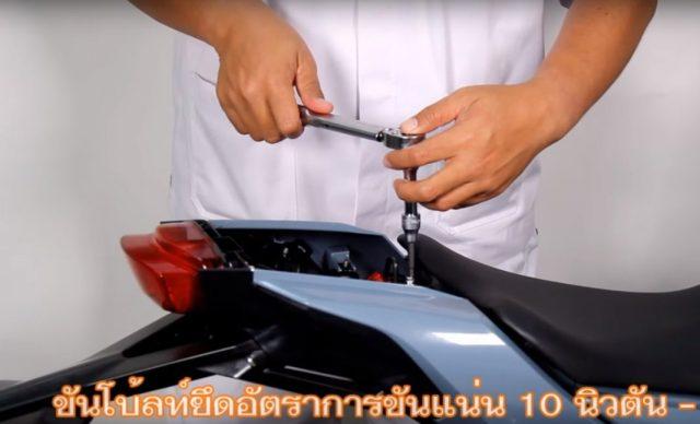 Membongkar-honda-cb150r-thailand-19-1068x649