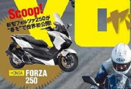 forza-250-young-machine-3